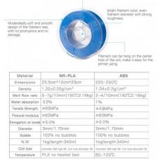 Filamento Premiun Creality NR-PLA Rojo 1.75mm 1Kg