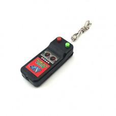 Minicontrolador de motor (STEM)